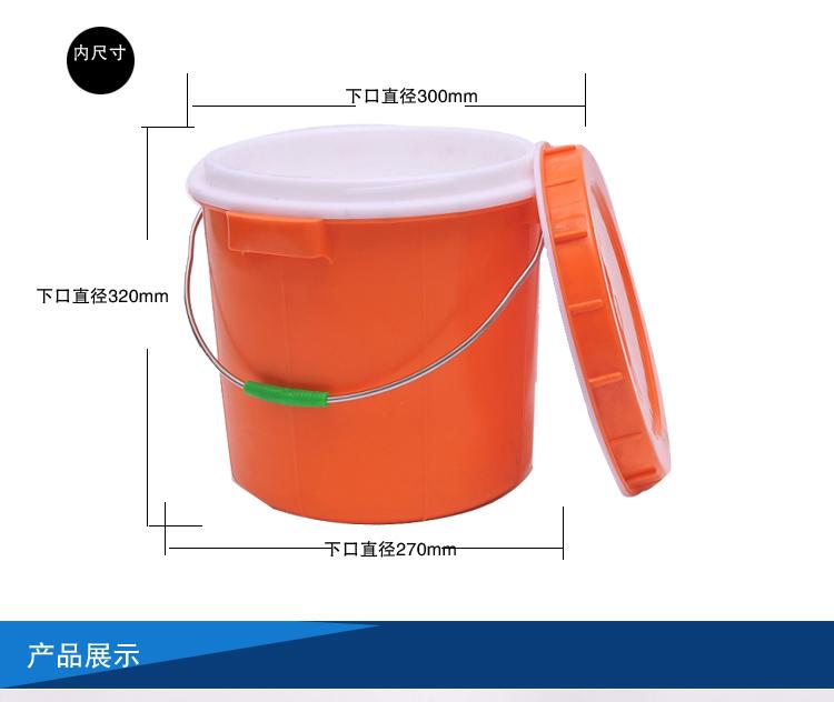保温汤桶|保温桶|外送保温桶|汤菜保温桶|自行车外卖